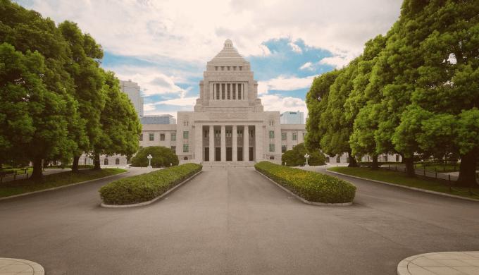 障害者政策委員会への傍聴経験記録