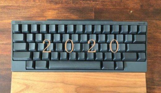 買ってよかったもの2020年 聴覚障害と体幹機能障害に役立ったおすすめ6選
